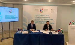 Tajikistan and Russia's Joint 7th Conference on Interregional Cooperation Begins in Moscow